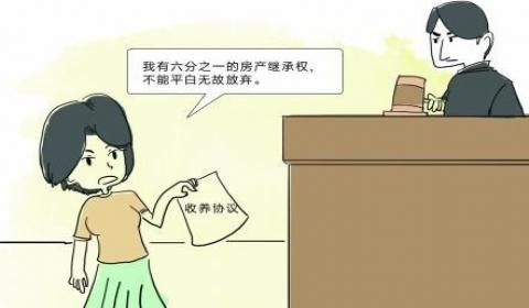 2019年领养的孩子有继承权吗?确定养子女继承权要注意什么?